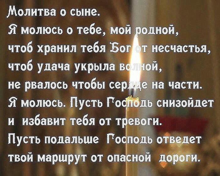 Странички детского психолога-психотерапевта Елены Прудиус - Портал Jm7aMai3Yk8