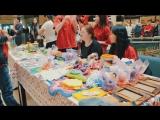 Благотворительная ярмарка ТРЦ