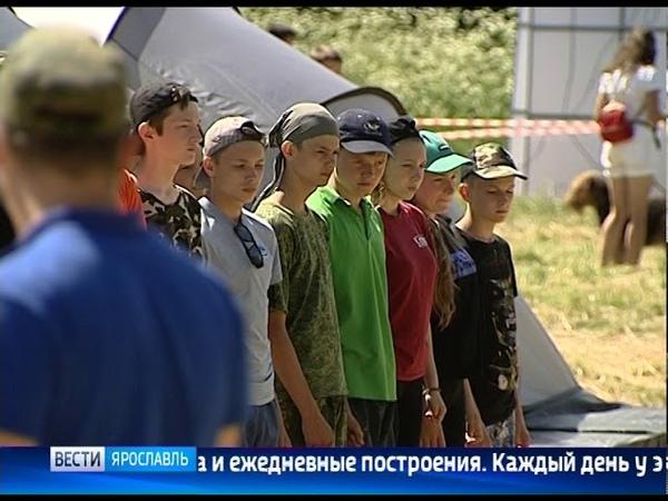 Смотрите новый выпуск программы Россия молодая 30 июня в 8 45 на телеканале Россия 1