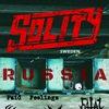 13 декабря | SOLITY | Швеция | Be Young Bar