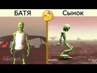 Танцующий инопланитянин vs батя инопланитянин_ dame tu cosita challenge