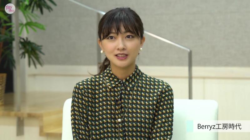 Tiny tiny 2 (Yurina Kumai, Maimi Yajima, Airi Suzuki, Saki Shimizu, Nanami Yanagawa)