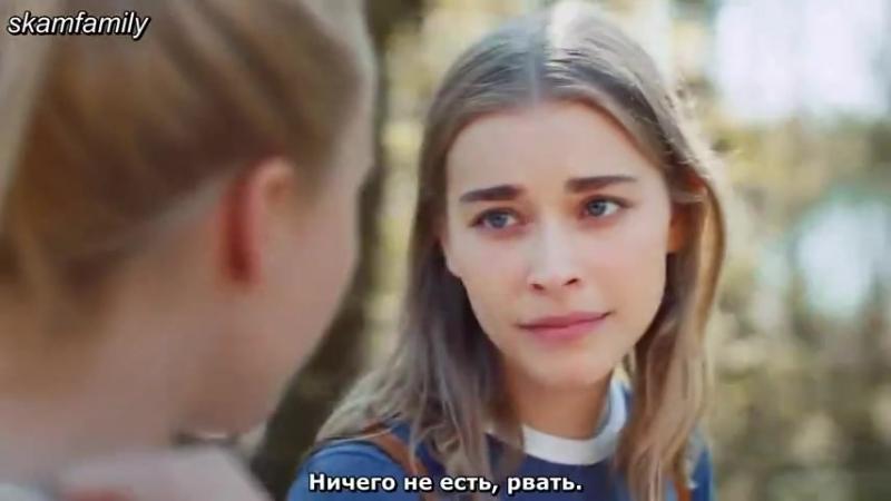 Skam Germany Сезон 1. Серия 10. Часть 4 (Я недостаточно красива. ) Рус. субтитры