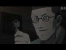 18 4 серия Rainbow Nisha Rokubou no Shichinin Радуга Семеро из шестой камеры второго блока Amazing Dubbing