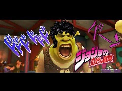 Shrek no Chi no Sadame