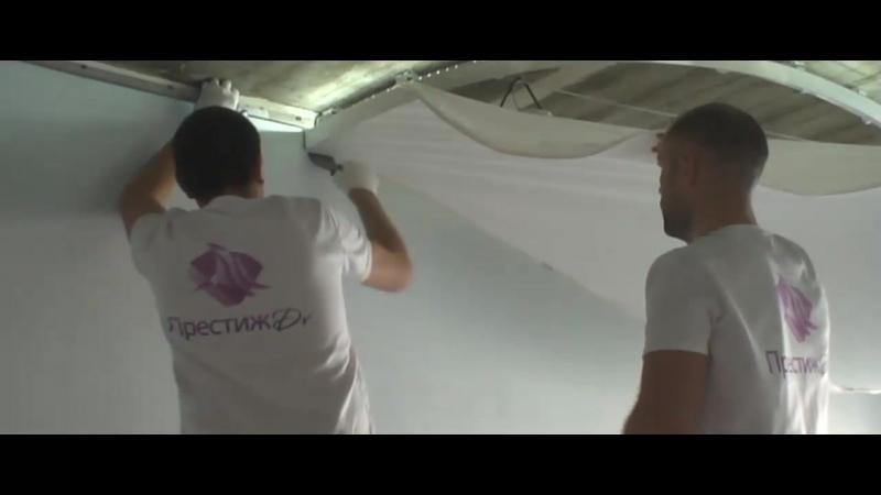 Монтаж двухуровневого потолка с подстветкой