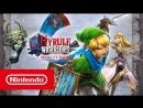 Hyrule Warriors: Definitive Edition — релизный трейлер (Nintendo Switch)