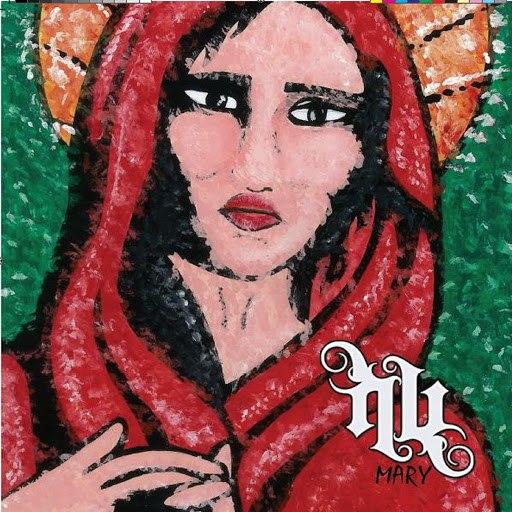 HB альбом Mary