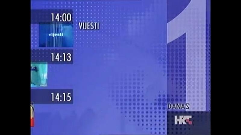 Анонсы программа передач и конец эфира HRT2 Хорватия 27 02 2006