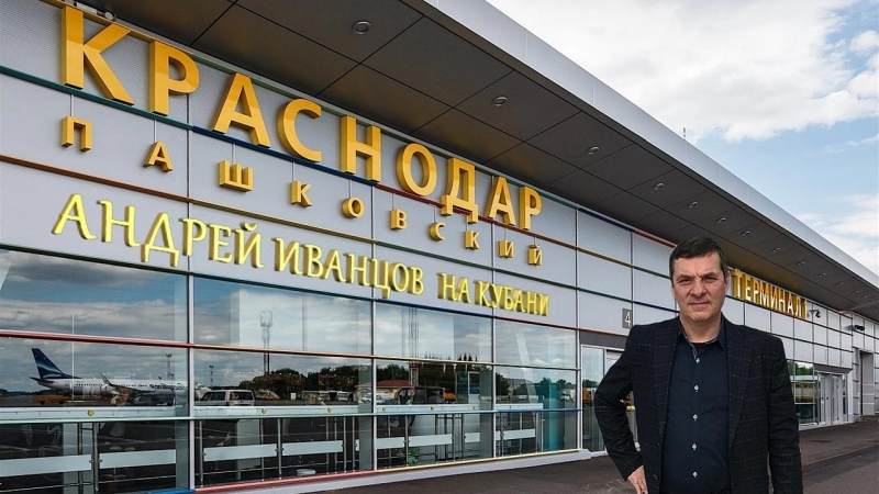 Андрей Иванцов На Кубани премьера песни 2018