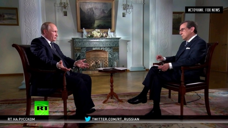 О встрече с Трампом деле Скрипалей и попытках изолировать Россию Путин дал большое интервью Fox News