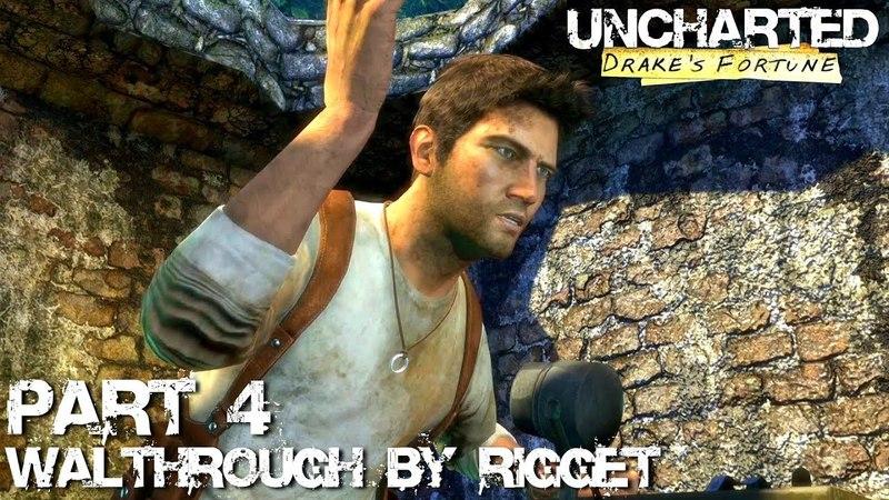 Uncharted Drake's Fortune HD Прохождение Часть 4 Крепость