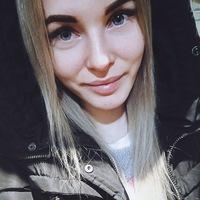 Гимадиева Алина