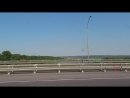 Велопутешествие Серпухов-Тарасково-Прилуки-Серпухов 2012 год. 100 км. На мосту через Оку в Кашире