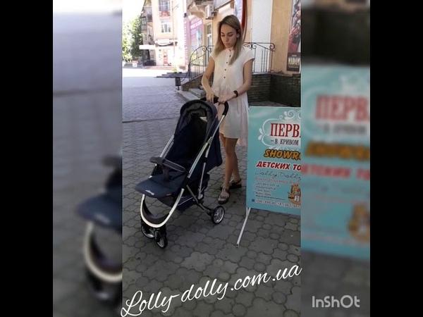 Как складывается коляска Карелло Глория CARRELLO Gloria