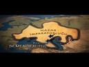 Dünyada Kurulan Türk Devletleri ve Başkentleri © Türk Tarih Kurumu Kurumsal Tarih