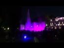 Аврора поющие фонтаны