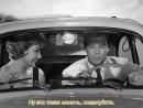 ОПАСНЫЕ ЖЕНЫ 1958 комедия Луиджи Коменчини 720p