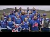 Мощь! Исландцы поют Калинку