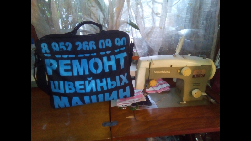 ВидеоОтзыв Наталия Куприянова - Торро 18.01.13 Веритас