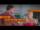 (ENG) Трейлер фильма Вспомнить всё / Total Recall.