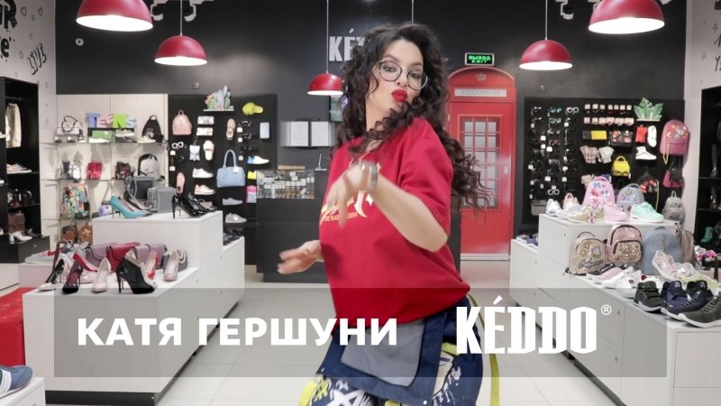 Катя Гершуни в гостях у KEDDO (часть 2)