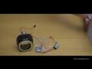Биксеноновый модуль Clearlight с LED подсветкой