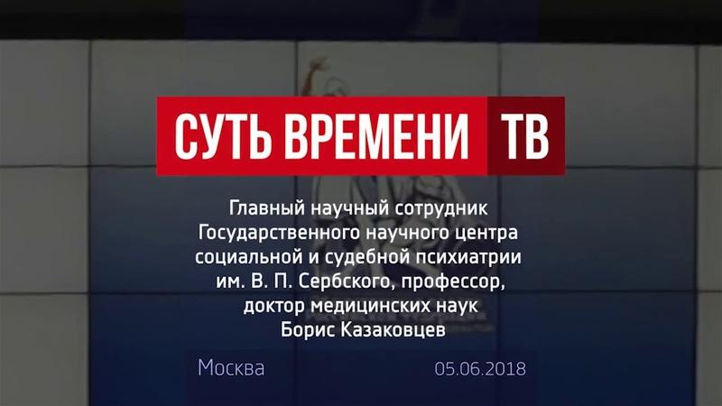 Профессор НМИЦ ПН им. В.П. Сербского о реформах психиатрии по лекалам ВОЗ