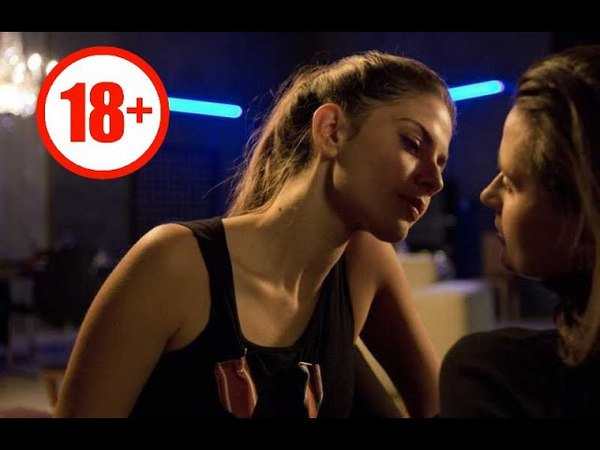 ФИЛЬМ ТЕЛО/BODY (2018) Русский Трейлер в HD «ОНА ЛЮБИТ ЛАСКАТЬ СЕБЯ 18»