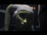 Звездные войны Повстанцы 4 сезон 10 серия
