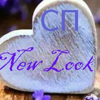 new_lookkk