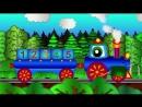 Мультики про Весёлый Паровозик - учим цифры - детские песни