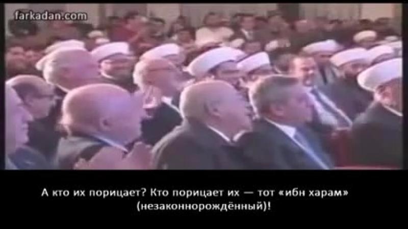 Чалмоносец Тот, кто порицает Абу Бакра, Умара и Усмана — незаконнорождённый