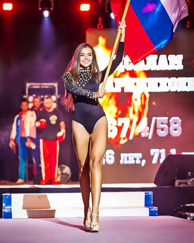Маргарита Назарова | Барнаул