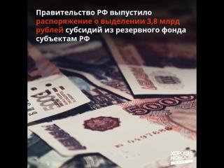 Самарская область получит 73 млн рублей на обеспечение лекарственными средствами