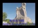 Парк Олень повернул голову в Санья остров Хайнань Китай адрес на карте как добраться самостоятельно экскурсия