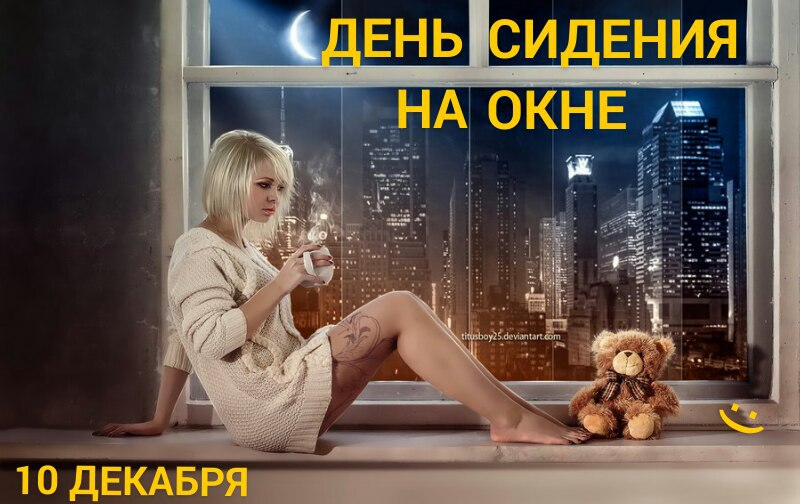 https://pp.userapi.com/c834400/v834400461/4ef83/e3TNKnZx-Nc.jpg