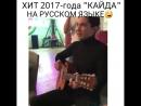 VID-20180124-WA0004.mp4