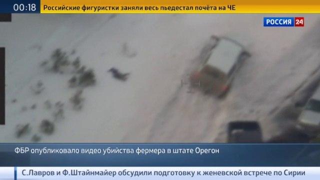 Новости на «Россия 24» • Власти против ковбоев: в Орегоне вспомнили кровавые законы Дикого Запада