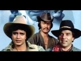 Как три мушкетера (1984)
