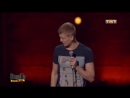 STAND UP 5 sezon 7 vypusk 12 11 2017