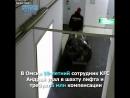 Момент падения омича в шахту лифта в Континенте