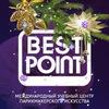 "Школа красоты ""BEST POINT"" Тольятти"
