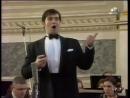 "Методие Бужор, Ария Лепорелло из оперы ""Дон Жуан"" А.Моцарта, 2001 год"