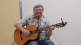Сергей Авдеев Валенки