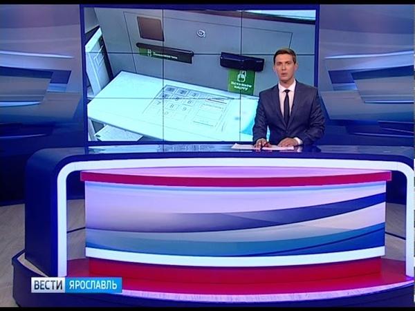 В Ярославле суд вынес приговор грабителям банкоматов