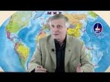 Валерий Пякин. Вопрос-Ответ от 12 февраля 2018 г. (1)