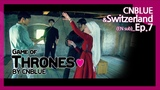 180611 CNBLUE In Love with Switzerland - EP7  Game of Thrones ❤ BY CNBLUE