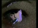 Чёрная луна - Агата Кристи