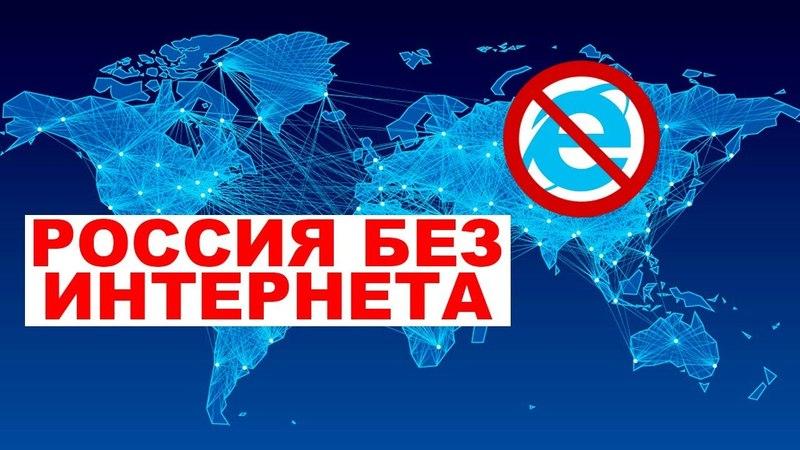 Роскосмос намерен создать свой интернет. Новости СВЕРХДЕРЖАВЫ